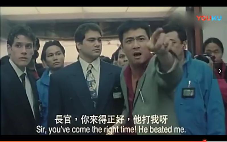 #经典看电影#《古惑仔之人在江湖》多少人看了这部片子而去混社会