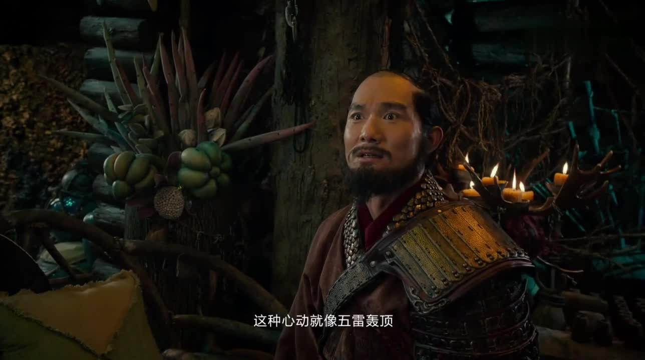 #电影片段#《鲛珠传》张天爱身穿红袍,这长腿让大叔看呆了
