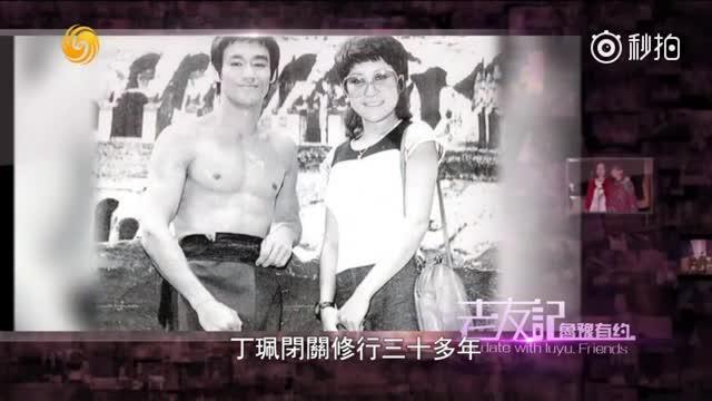 奇女子时隔40年回应李小龙死亡事件