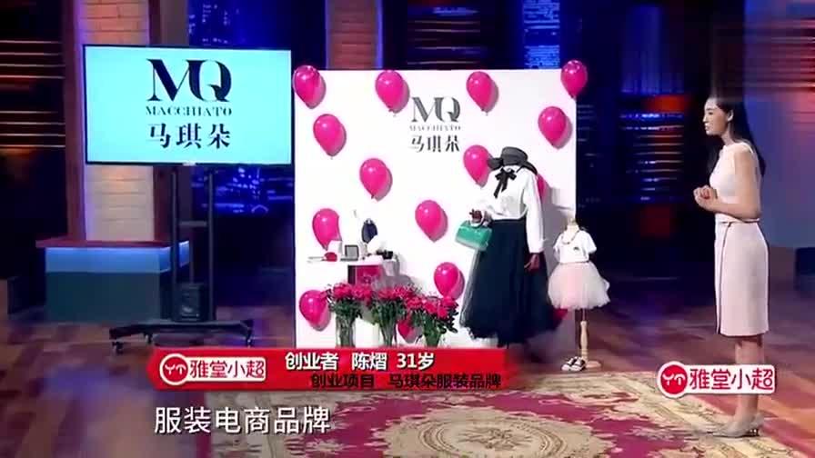 合伙中国人:全家都是网红拥500万粉丝,徐小平眼睛都瞪大了