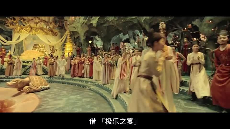 """#电影迷的修养#人人都说,这一切都是贵妃的意思,借""""极乐之宴""""挥洒出她心中真正的大唐气象"""