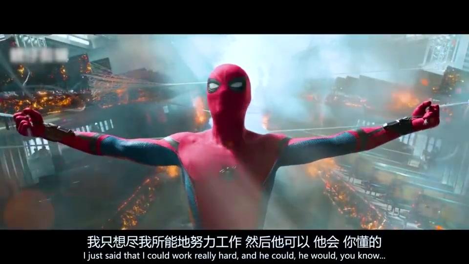 蜘蛛侠想成为钢铁侠,但托尼斯塔克不想,他希望彼得帕克更好