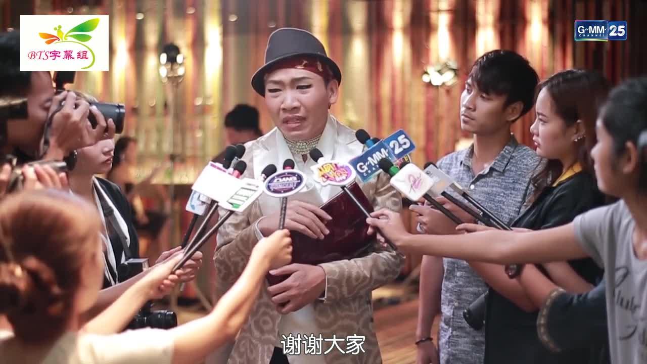 wanwan在媒体面前说,想要男主出来澄清,他们的关系