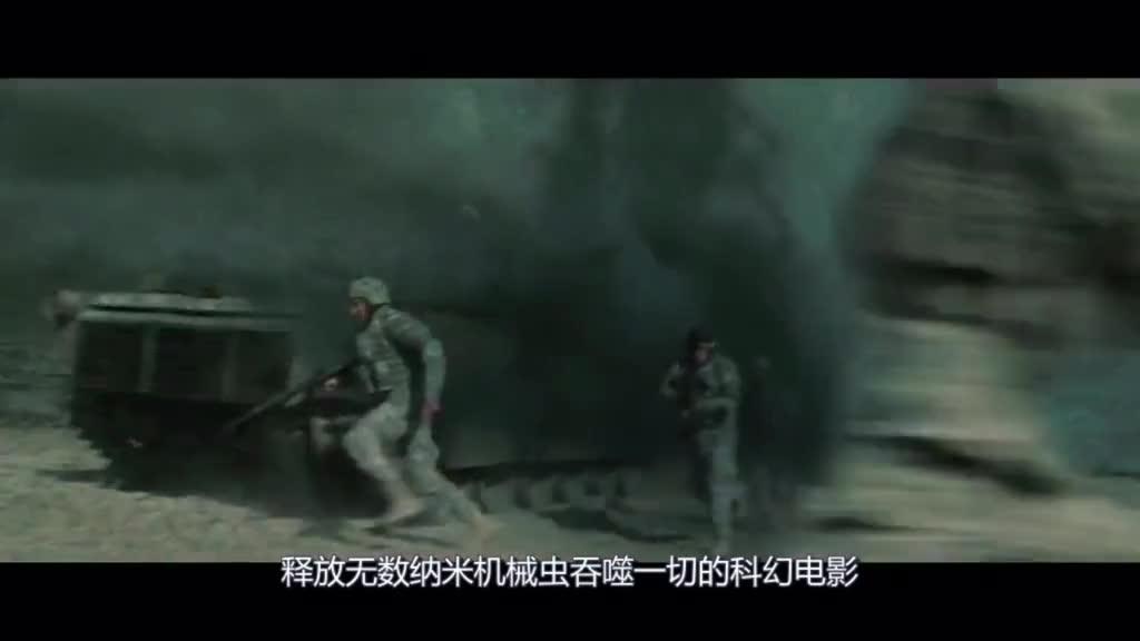 #影视#《地球停转之日》,:外星人释放机械虫吞噬地球