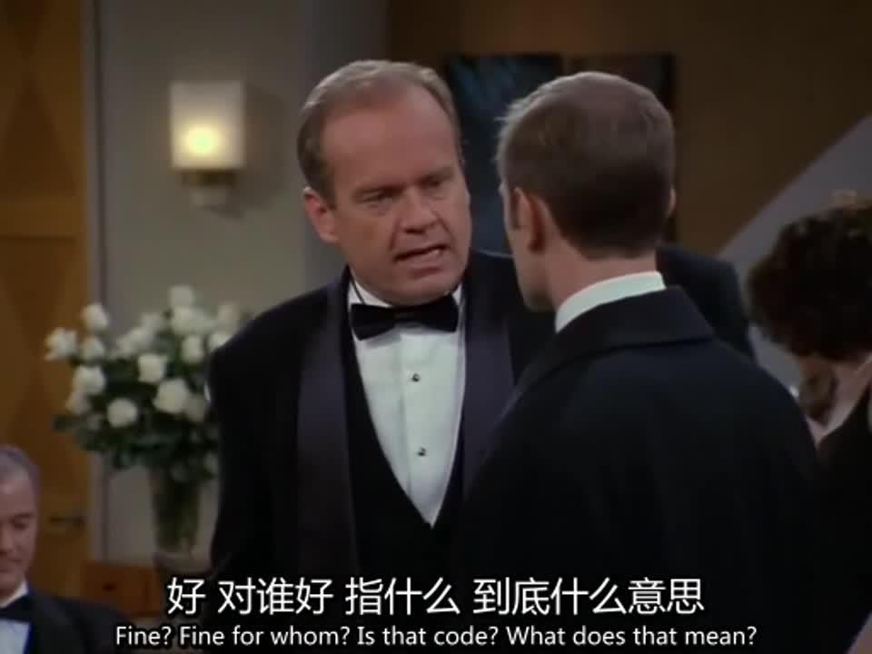 在宴会上,男子的前妻跑过来,男子机智化解了尴尬