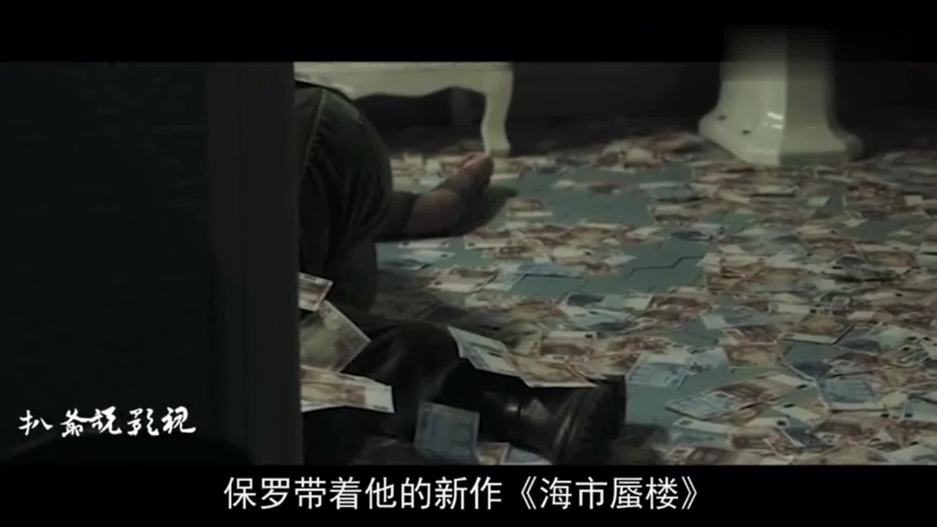 #影视#《看不见的客人》导演又一力作!本年度最烧脑的悬疑科幻片