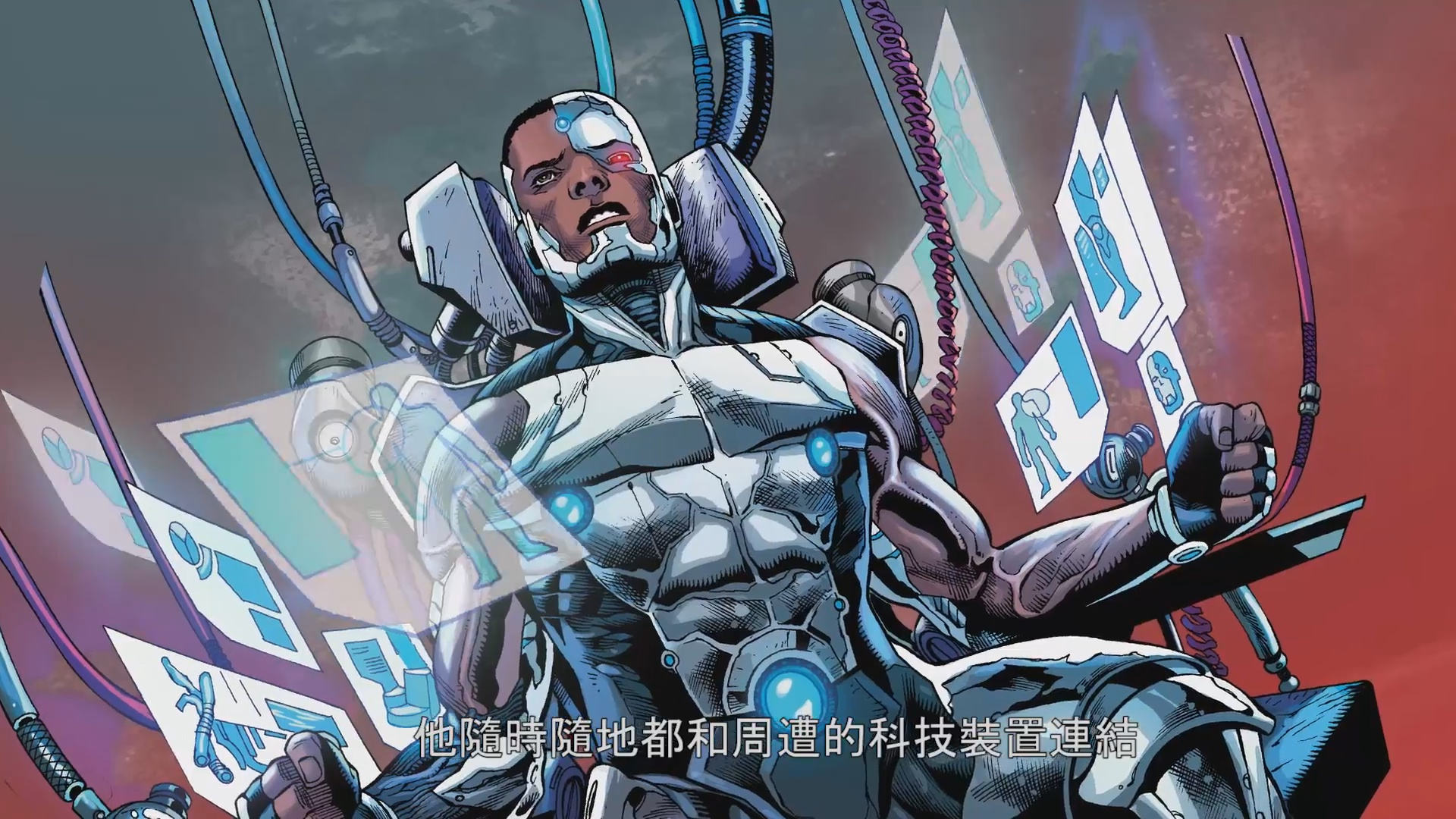 《正义联盟》电影角色预告之钢骨的漫画起源