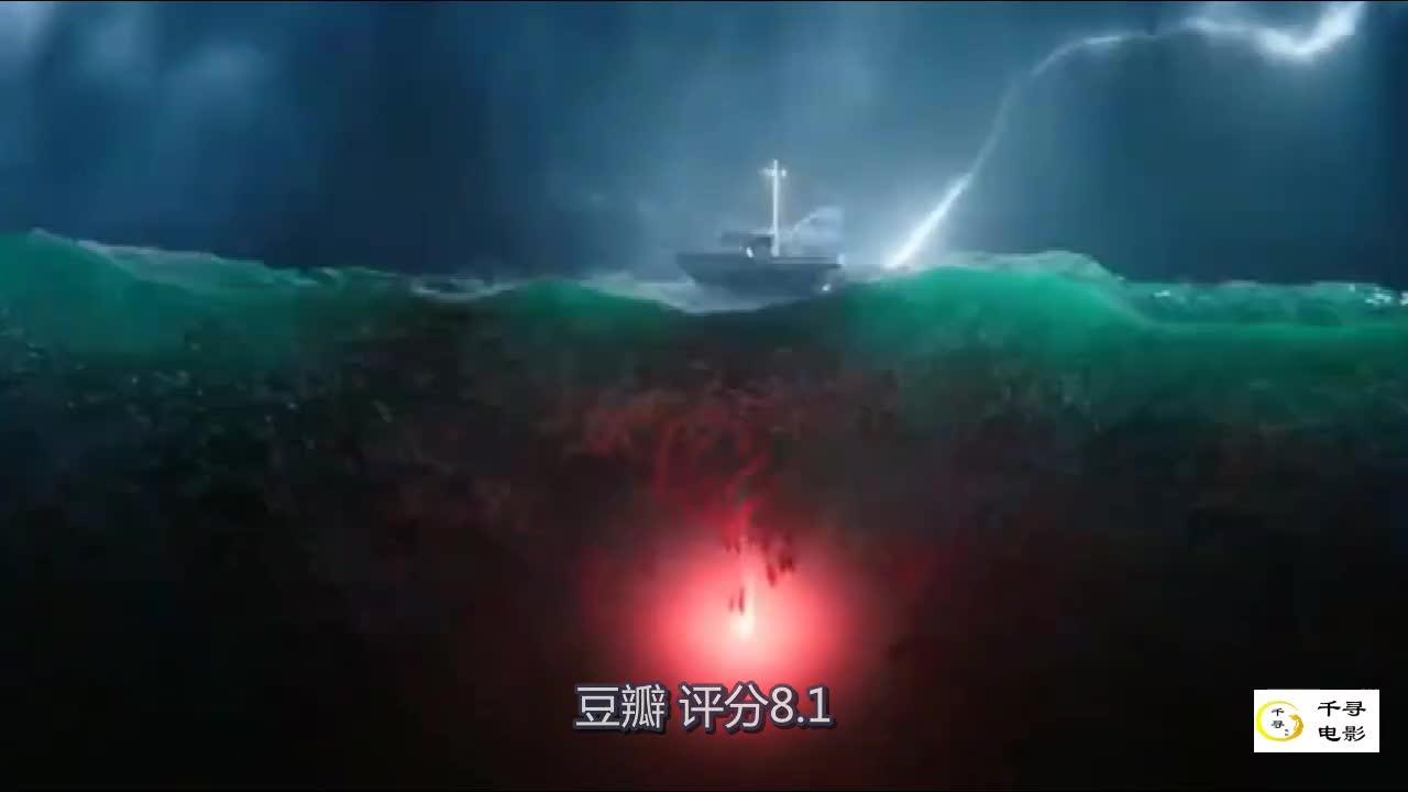 #最新电影#千寻电影新片速递:《海王》七种族亚特兰蒂斯,海底版速度与激情