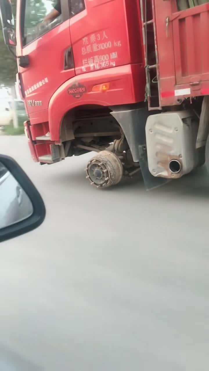 #这就是专业#这就是专业,就是轮子没了,照样能跑!