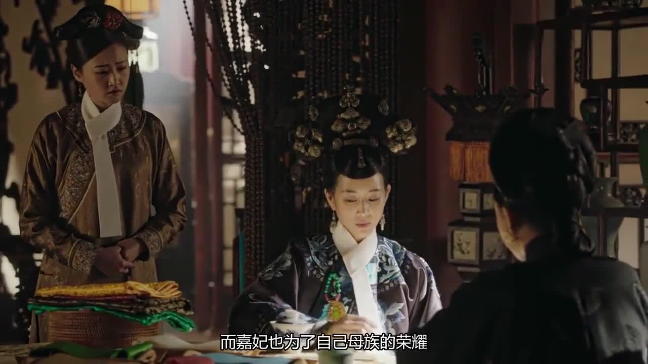 #经典看电影#《如懿传》金玉妍太过于跋扈,最后却惨遭陷害,囚禁冷宫