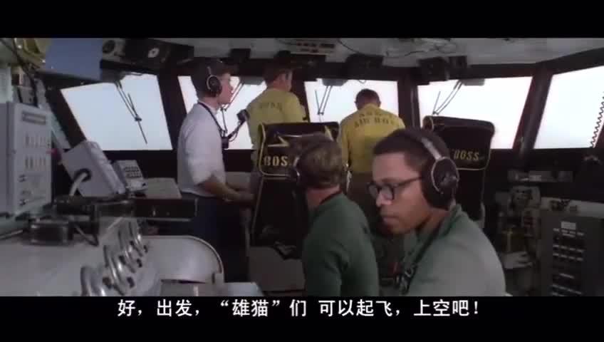 美军战斗机大演习,突然遇到二战时期鬼子的战斗机