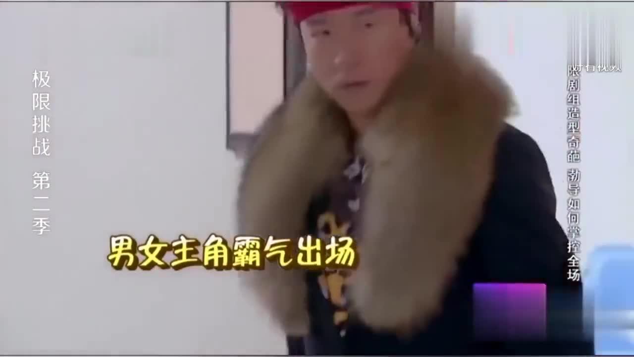 黄渤穿着女学生的校服一出来,志玲姐姐校服装笑趴了!