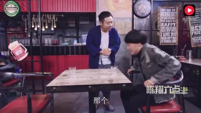 陈翔六点半:饭馆遭遇神秘客人,老板被玩弄!