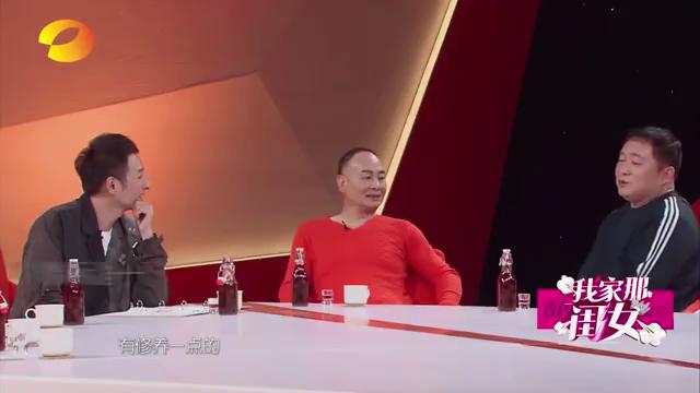 #一个电影迷得修养#大张伟在《我家那闺女》节目里大方承认结婚,网友大呼惊讶