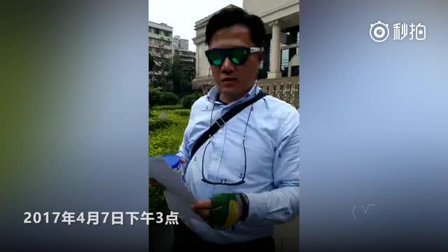 """""""结石宝宝""""父亲敲诈案改判无罪 关键录音曝光"""