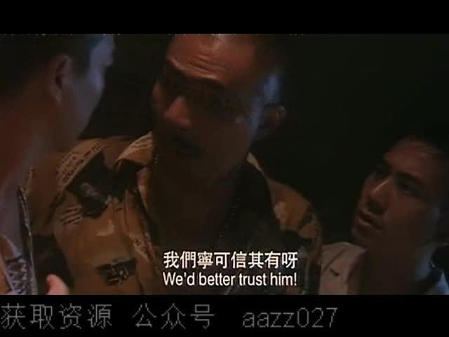 #经典看电影#千万不要质疑大师说的话.不然后果和徐锦江一样