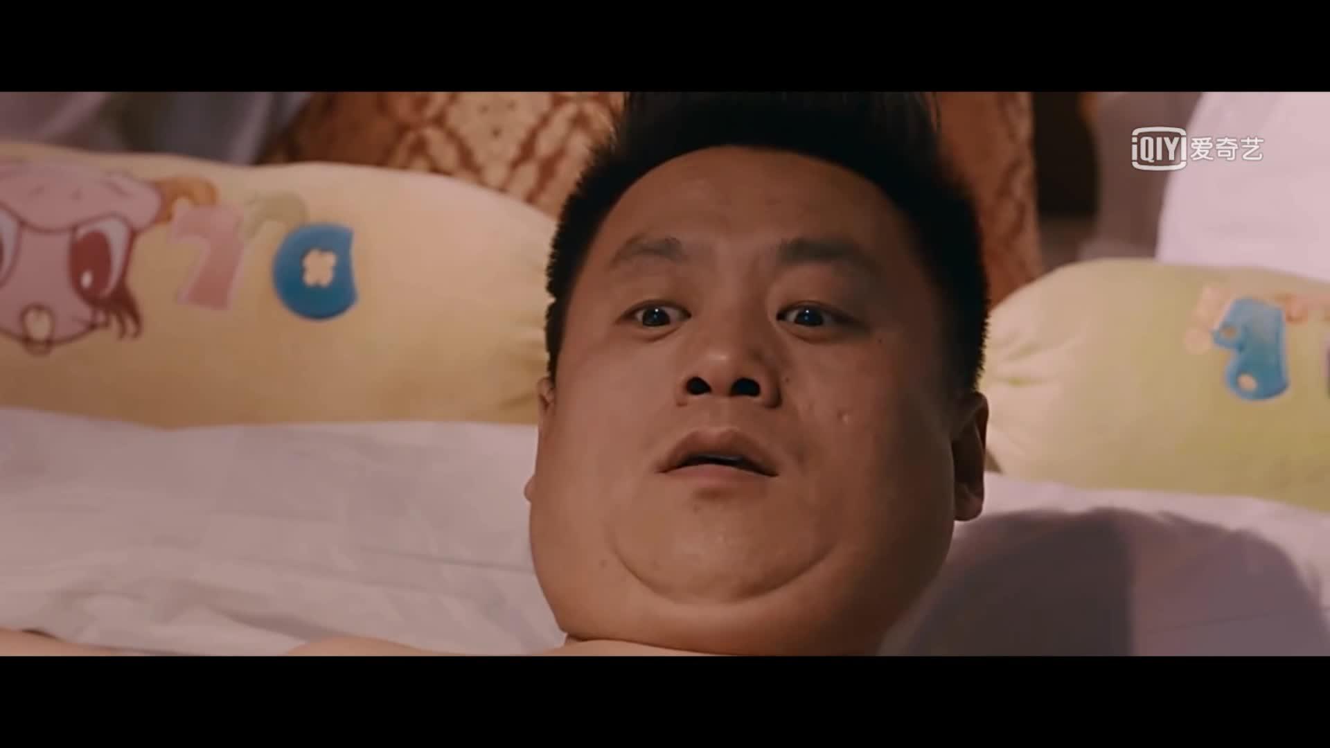 宋晓峰在外偷情,结果被老婆抓了个正着