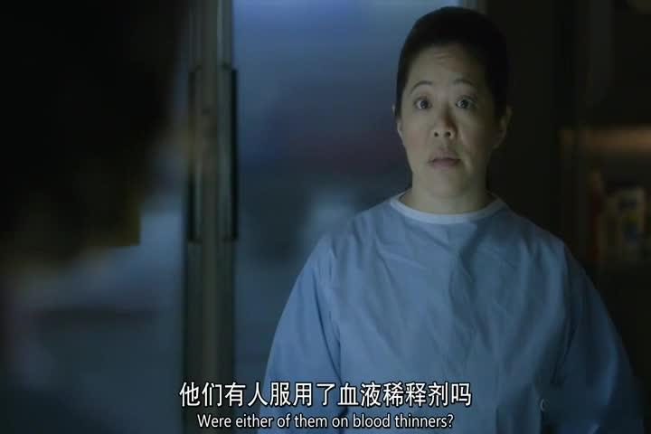 解剖结果出来后大家惊呆了,凶手居然逼迫被害人吞噬老鼠药!