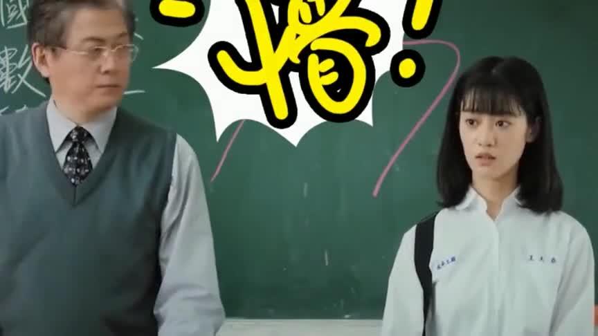 #经典看电影#东北女生去台北上学,钢筋碰上棉花糖!