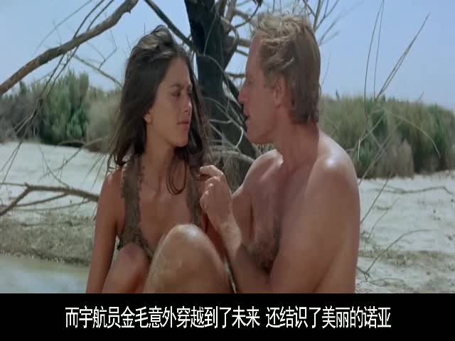 #失陷猩球#小伙来到2千年以后,被猩猩拿来做实验,还分配了一个女友