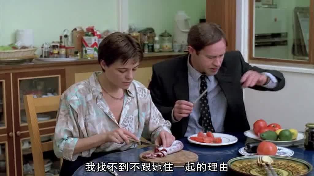 甜蜜共餐,电话破坏气氛,究竟怎么了