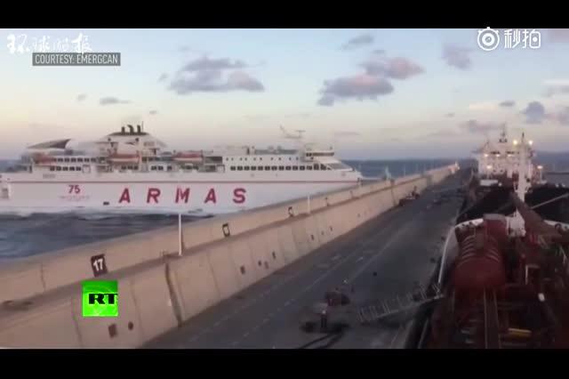 西班牙渡轮撞上码头防波堤.失控瞬间画面曝光