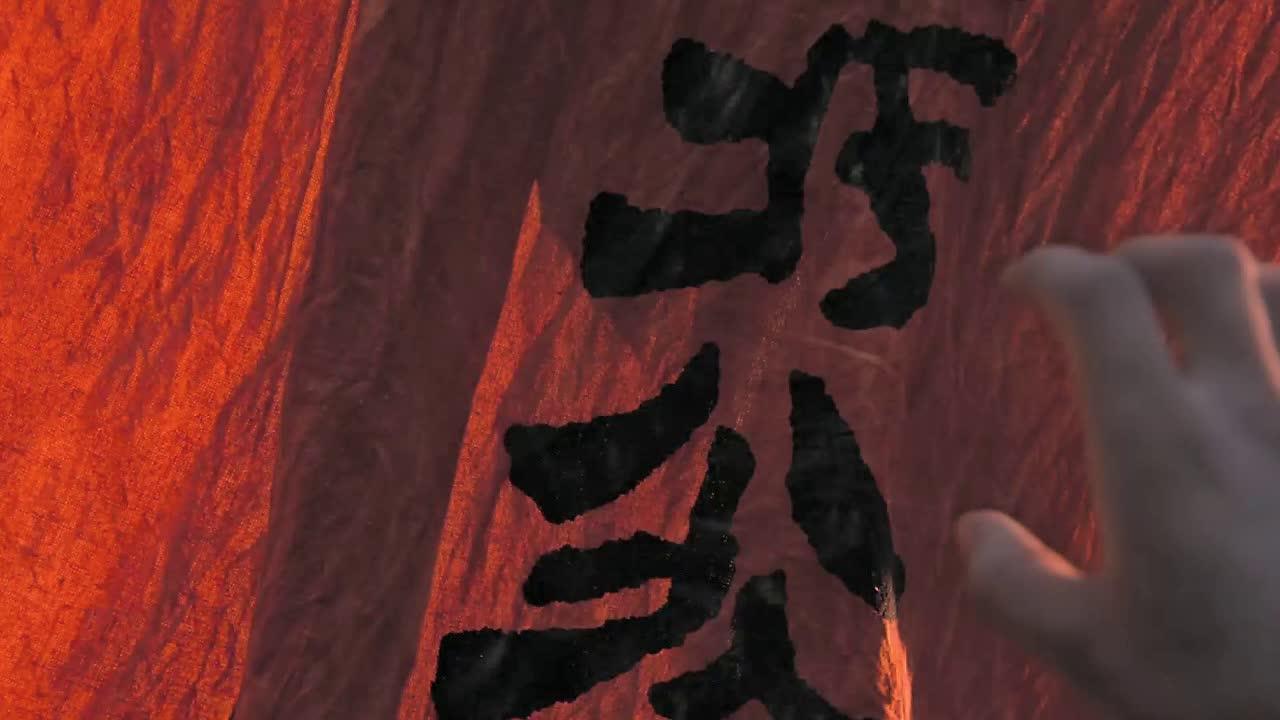 #电影片段#听闻贾大人是因动了平安符天谴而死,薛勇偏不信邪,以身试法