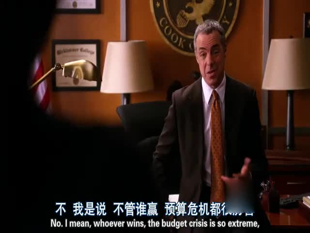 政客发言:政治就是政治,但是办公室的事情还要继续!