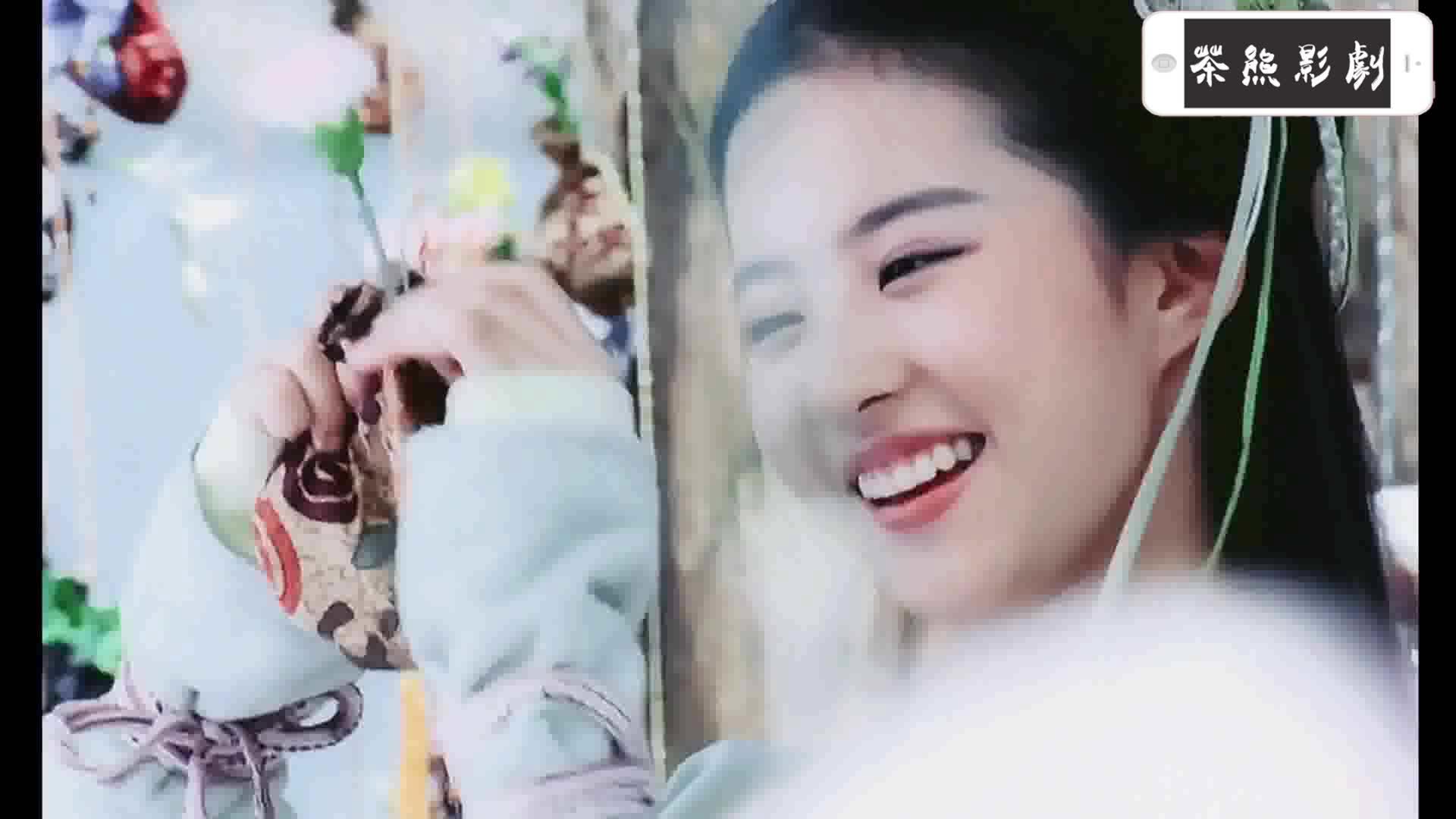 #追剧不能停#《仙剑奇侠传》曾经年少的女神,心目中最美的赵灵儿,莫失莫忘