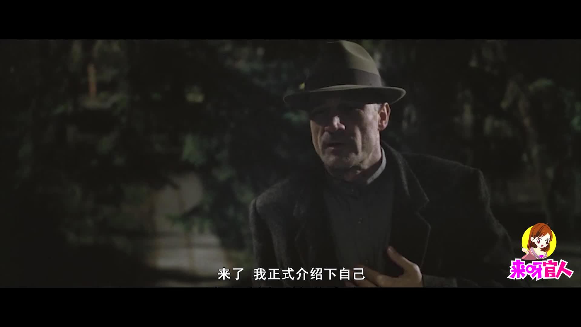 #追剧不能停#《太平间闹鬼事件》:根据真实事件改编的恐怖电影!__12