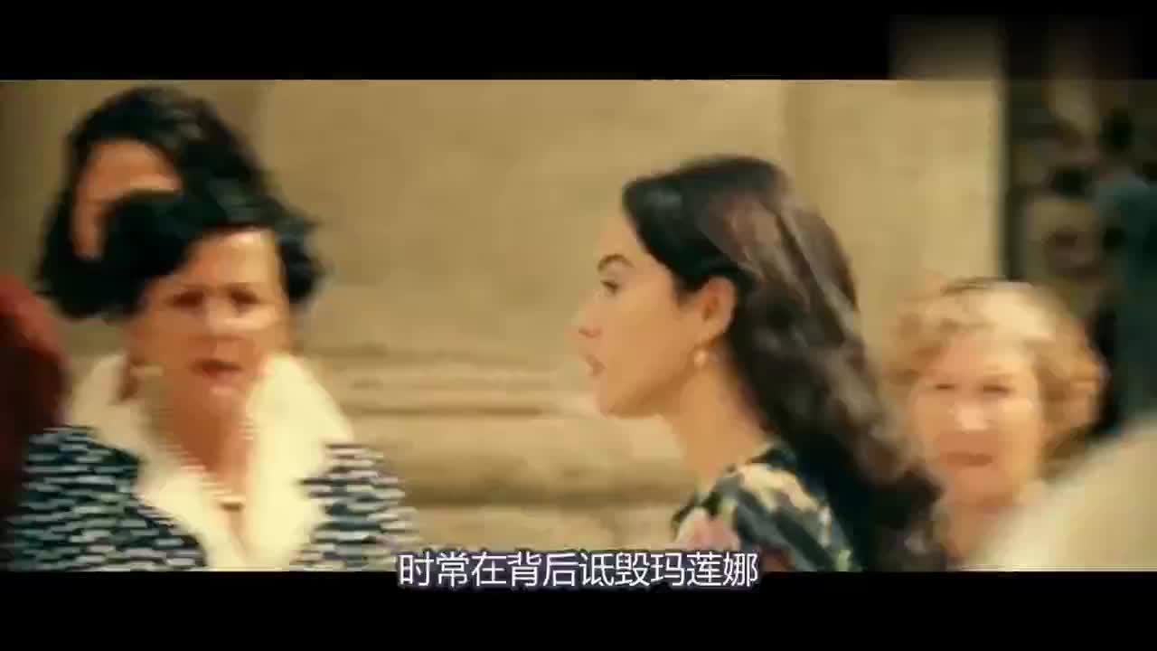 #影视精彩欣赏#几分钟看完《西西里的美丽传说》,美貌让她受尽了折磨