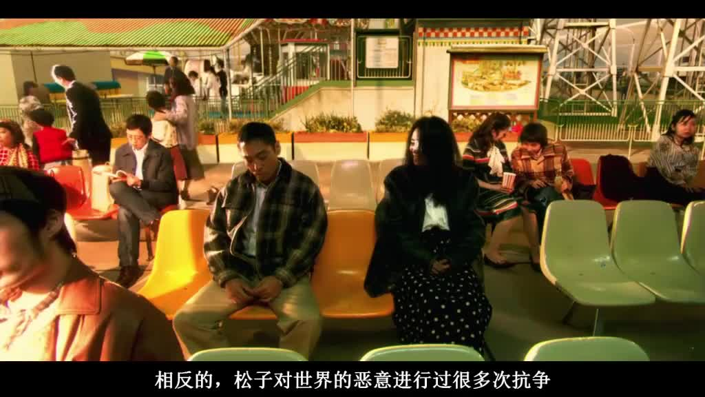 #电影#《被嫌弃的松子的一生》电影解说0842