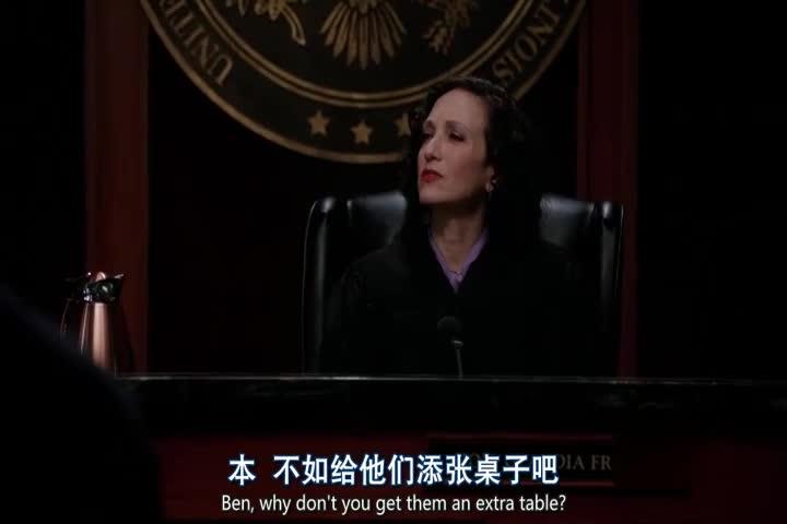 法官居然要给被告方添长桌子,到底是因为什么呢?
