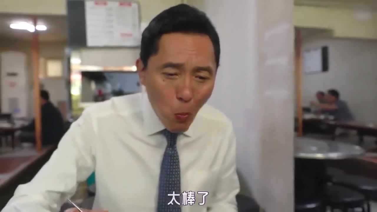 井之头五郎美食家,吃骨头旁边的肉