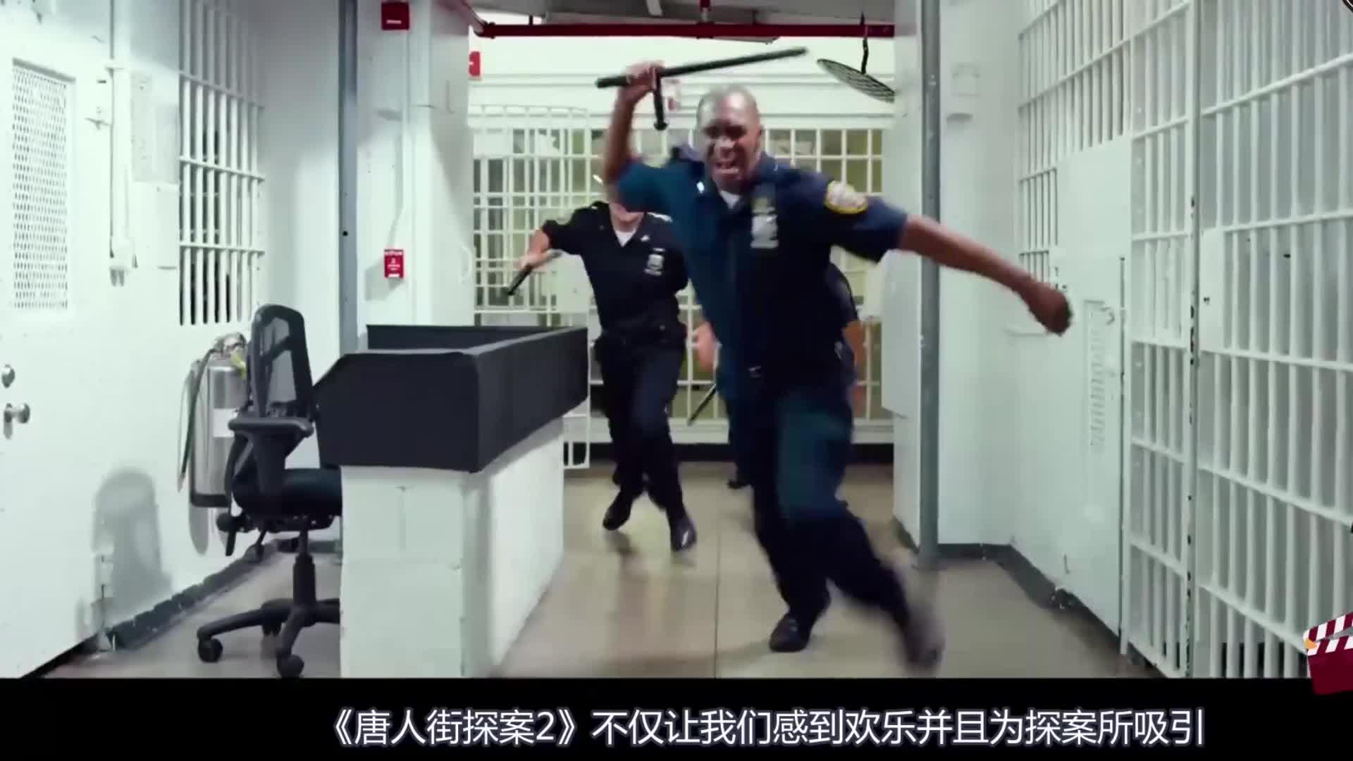 """#追剧不能停#《唐人街探案2》中老外被忽悠说的那句""""爸爸,打我"""",爆笑全场"""