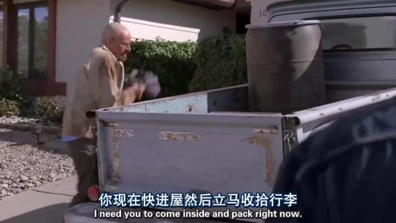 沃尔特回家要求家人收拾行李随他离开,家人会答应吗?