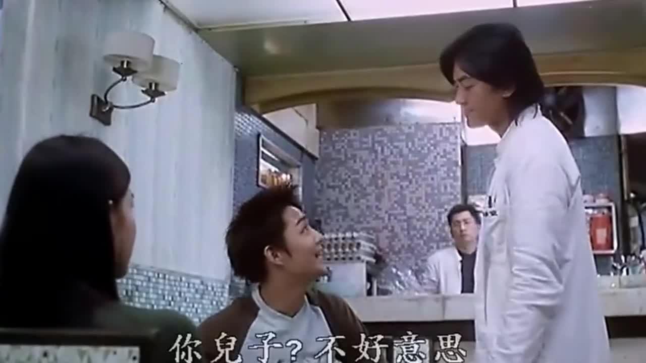 小混混欺负浩南儿子,被浩南制止了,他竟连南哥也想打?