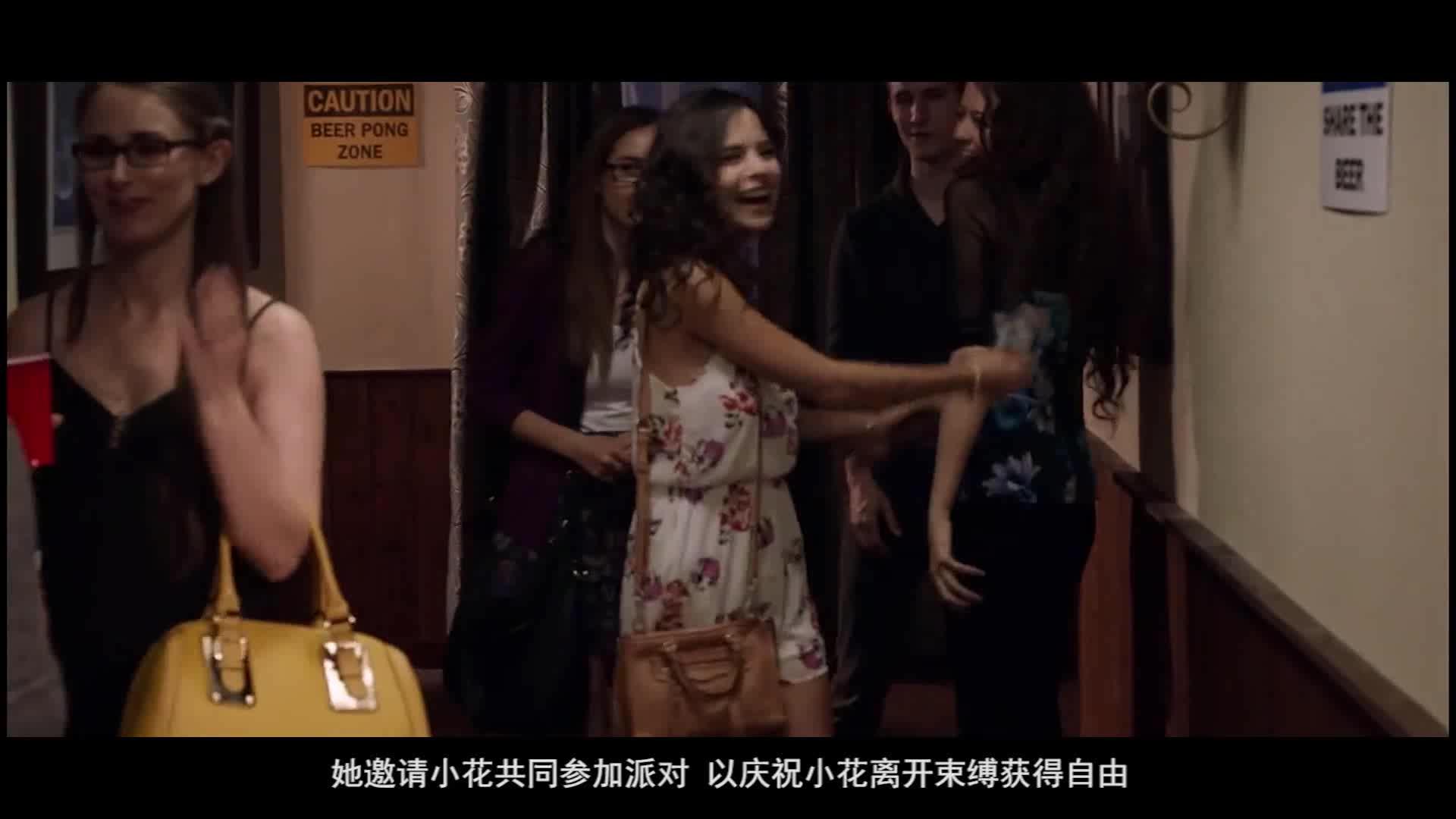#经典看电影#女大学生为学费误入歧途,遭陌生男子热吻,事后她却越陷越深!