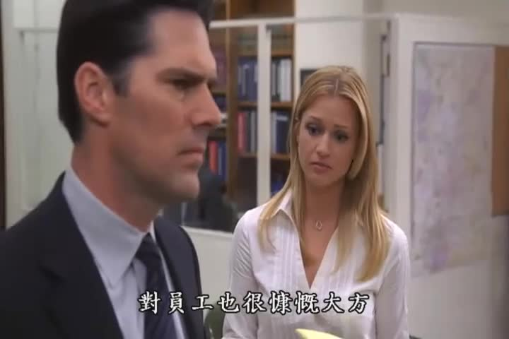 富豪是变态杀人犯?女警:他们都是很好的人,为什么?