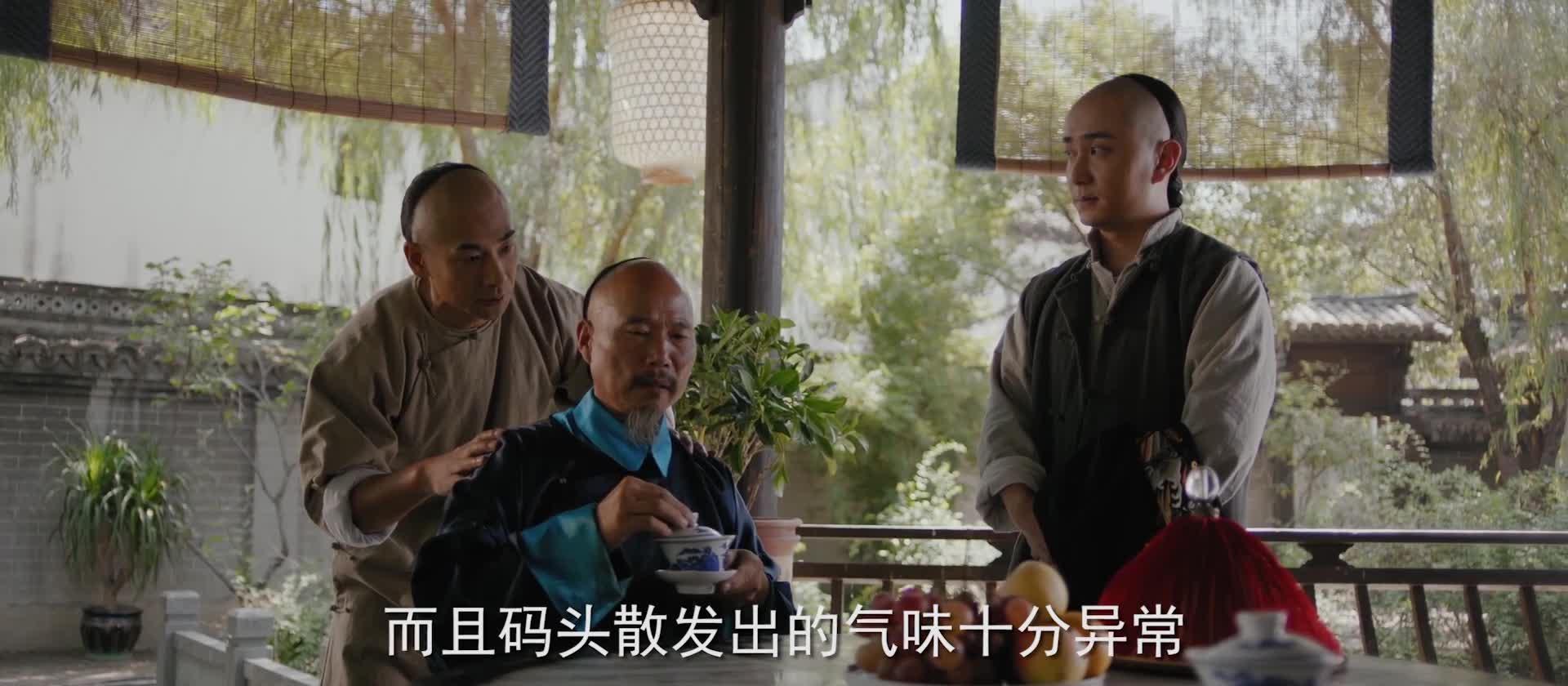 官老爷和黄飞鸿讨论病情,讨论大火原因。