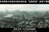 #经典看电影#好莱坞大片《伦敦陷落》:伦敦遭遇最惨恐怖袭击,整个城市沦陷了