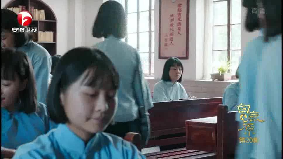 女子入学后居然还带着文房四宝