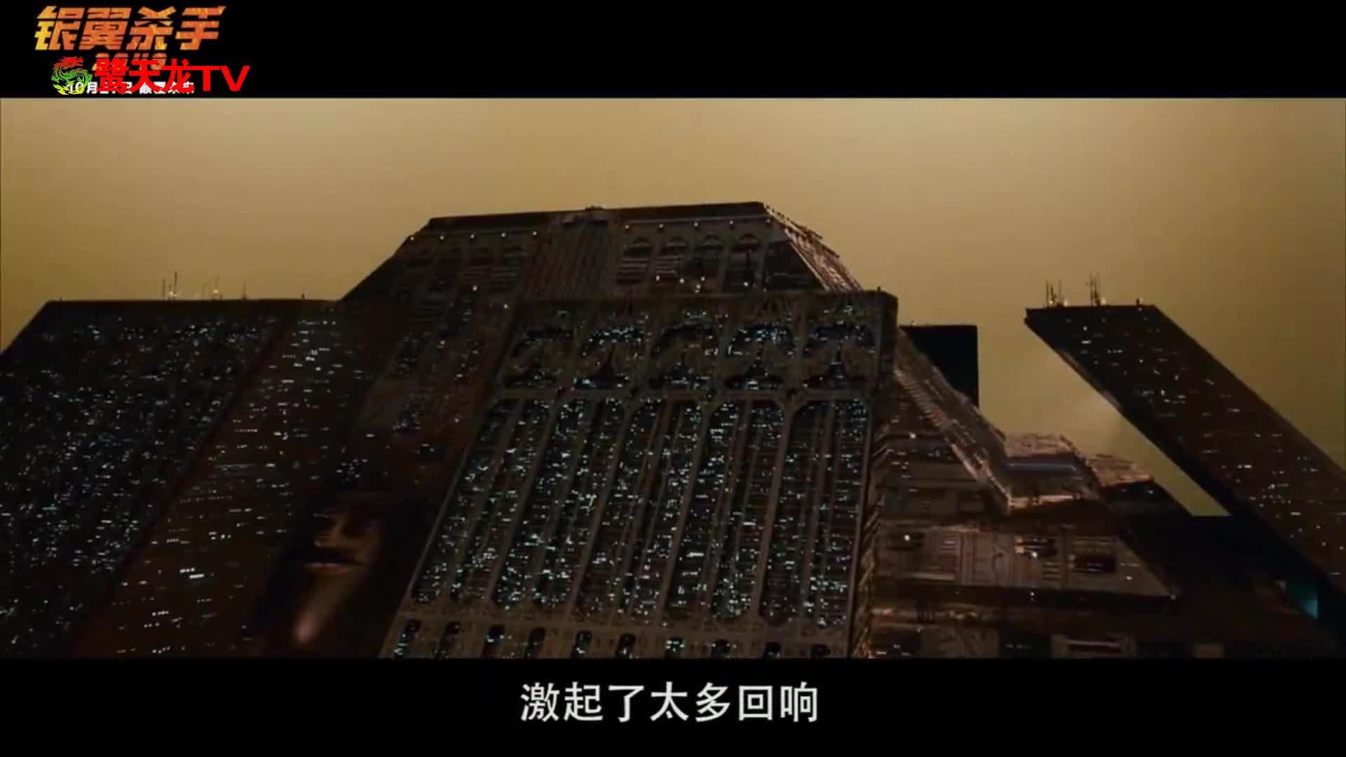 """《银翼杀手2049》再发前传短片 """"映前引导""""来袭提前过瘾"""
