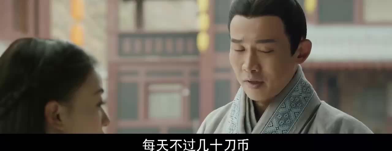 皓镧传:吕不韦帮了李皓镧,不料李皓镧扇他一巴掌,还踢他一脚