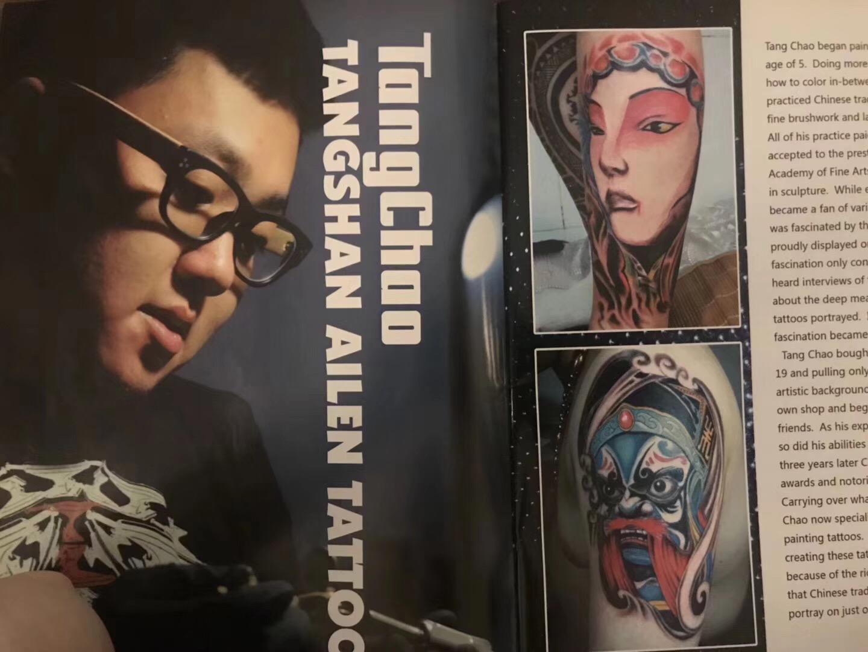 #最牛纹身师#青春+爱+疼痛等于什么?在唐山只有这里才能找到答案