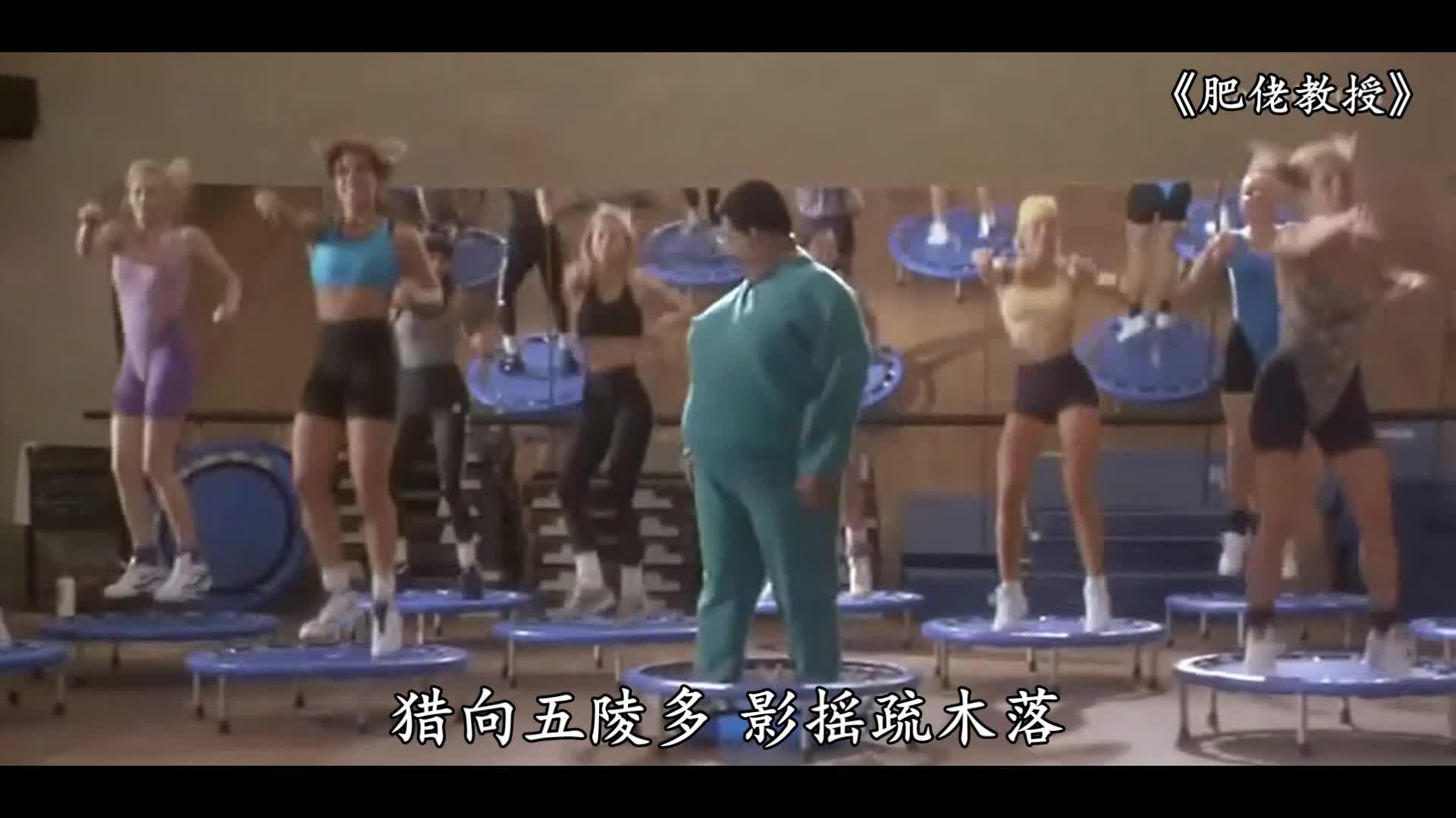#经典看电影#胖子吃太多甜食,变身为50米巨人,一个屁竟然毁了整个城市