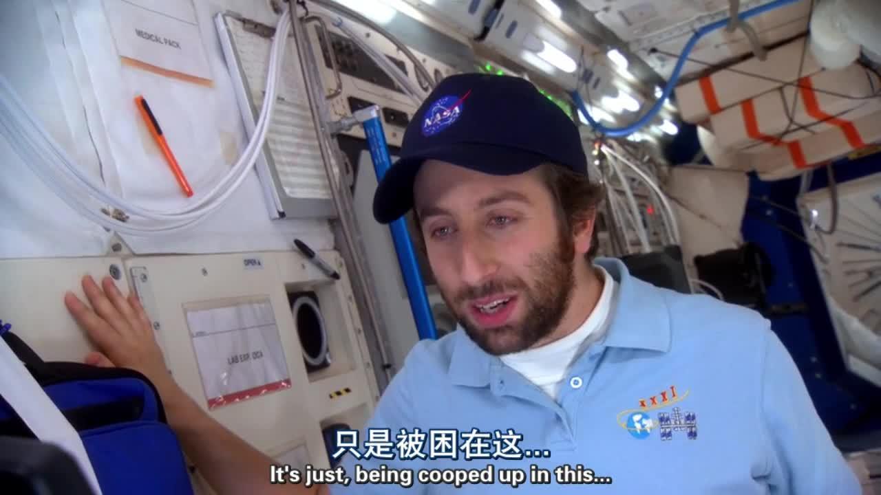 宇航员在太空祈求老婆给他表演地心引力,看完后的销魂表情绝了