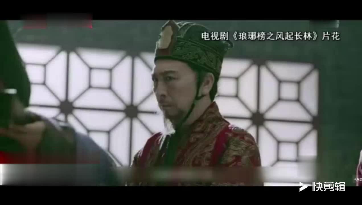 琅琊榜原班人马打造的琅琊榜之风起长林已经在北京卫视上映