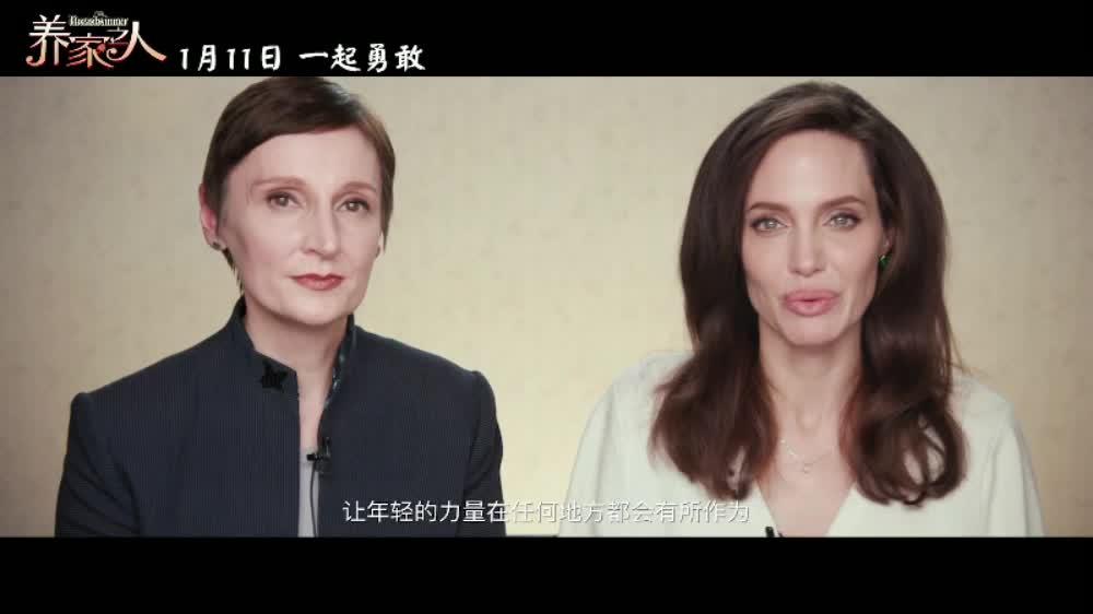 养家之人 中国内地定档预告