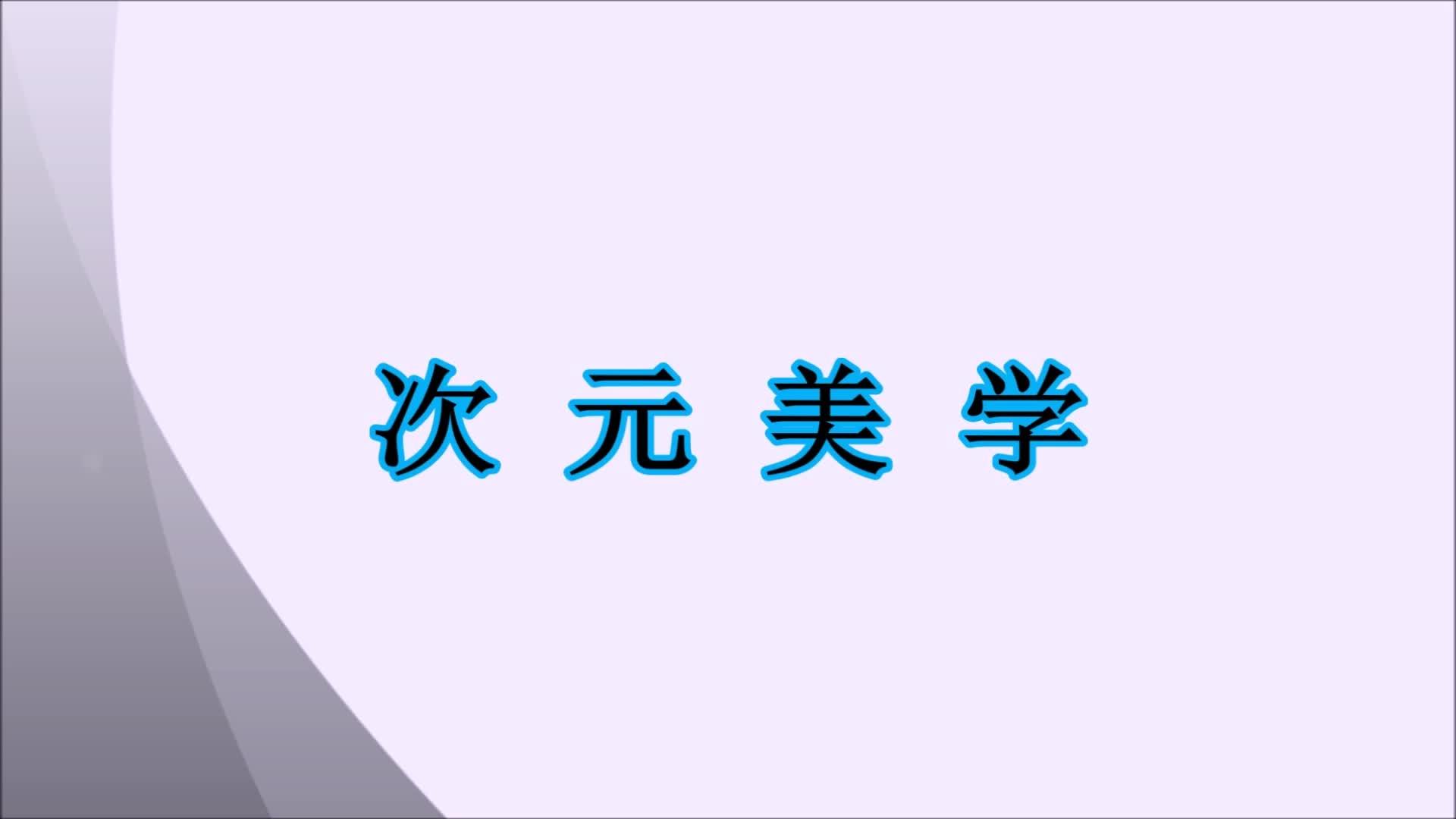 筷子加个可乐瓶盖会有意料不到的结果